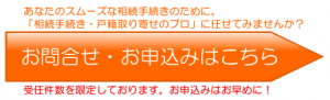 toiawase-2