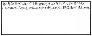 a.k.sama-saitama
