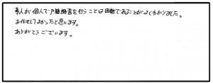a.m.sama-nagano