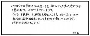 h.k.sama-kanagawa