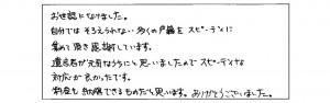 h.m.sama-tokyo