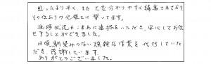 h.y.sama-wakayama