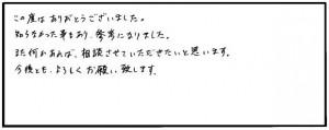 i.h..sama-hyogo