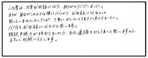 k.r.sama-saitama