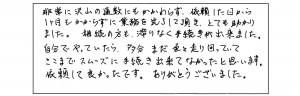 k.t.sama-aichi