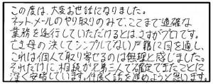 k.y.sama-hyogo