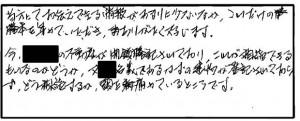 kobayashisama-chiba