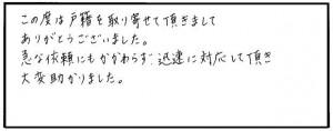 m.a.sama-aichi