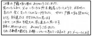 m.h.sama-kanagawa