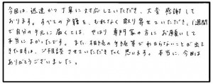 m.y.sama-fukui