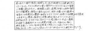 n.e.sama-hyogo
