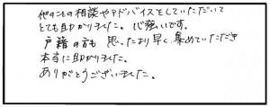 n.k.sama-kanagawa