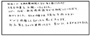 n.k.sama-sizuoka