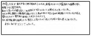 n.m.sama-tokyo