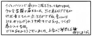 n.t.sama-tokyo