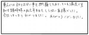 o.a.sama-kanagawa