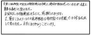 o.h.sama-kanagawa