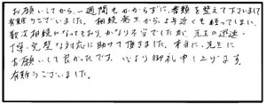 o.k.sama-tokyo