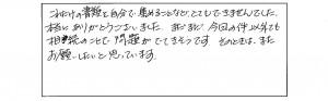 s.k.sama-aichi