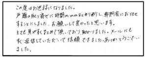 s.n.sama-hiroshima