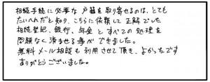 s.t.sama-sizuoka