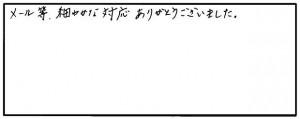 t.h.sama-fukushima