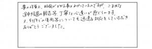t.y.sama-kanagawa