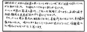 tokumeisama-usa