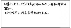 w.y.sama-tokyo