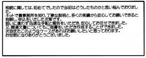 y.h.sama-okayama