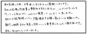 y.k.sama-tokyo